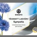 Laevarv_Sympatia_EV100-450x570 (Medium) (2)